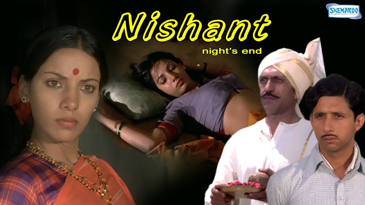 NISHANT: A Tale of Violent Re-ordering