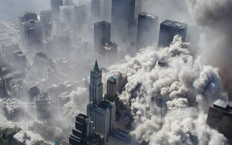 WTC ATTACK – IV: END OF LADEN