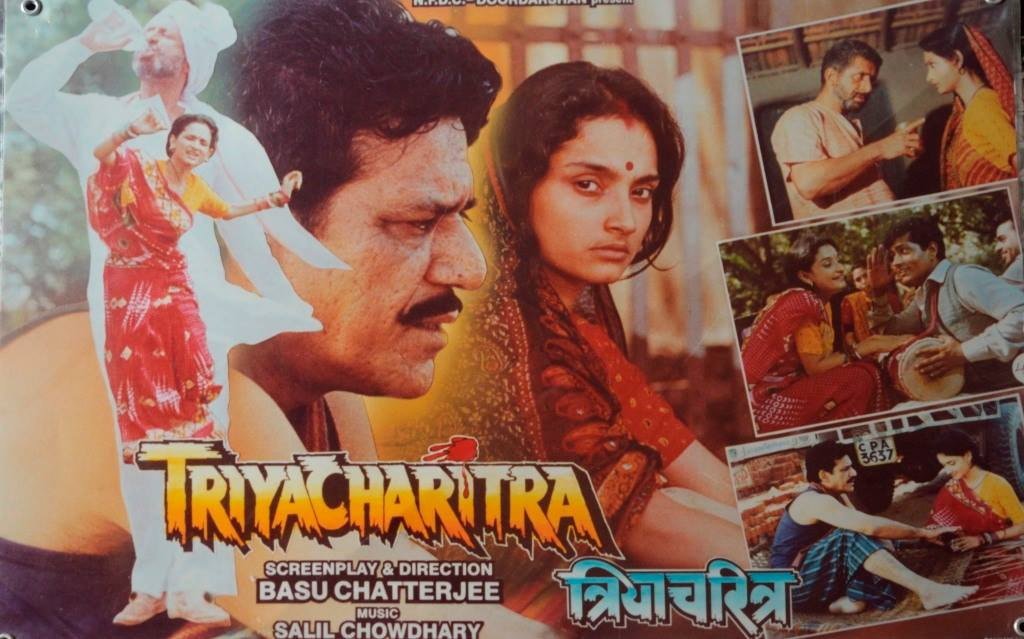 TRIYACHARITRA: Remarkably Restrained