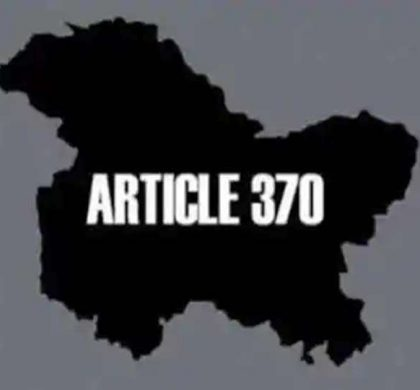 J&K PRESIDENTIAL ORDER 2019 & REORGANIZATION: Constitutionally Rickety